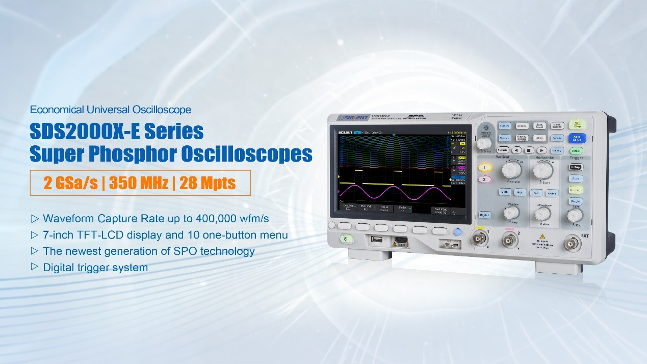 SIGLENT Announces the Release of SDS2000X-E Series Super Phosphor